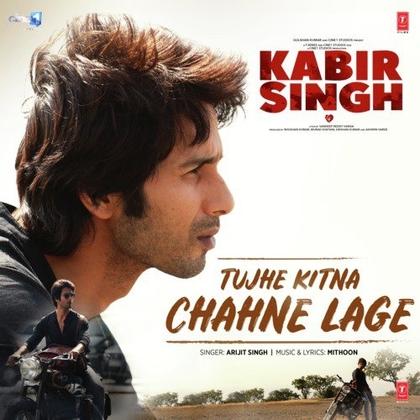 Tujhe Kitna Chahne Lage Lyrics - Arijit Singh