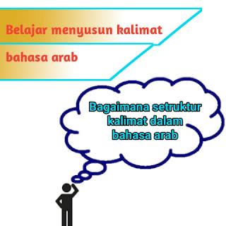 cara membuat kalimat dalam bahasa arab