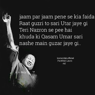 Jaam pr jaam pene se kia faida raat guzri to sari utar jaygi   Teri nazron se pee hai Khuda ki Qasam umar sari nashe main guzar jaye gi Urdu Poetry lovers 2 line Urdu Poetry, Romantic Poetry, Aankhen Shayari,