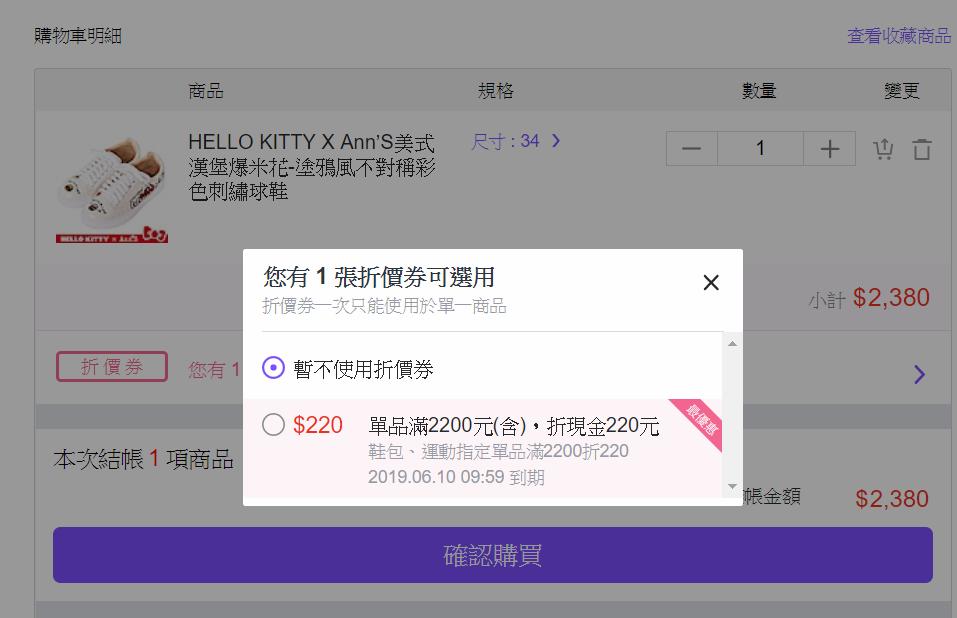 【Yahoo!奇摩購物中心】折價券/優惠券/coupon 5/27更新