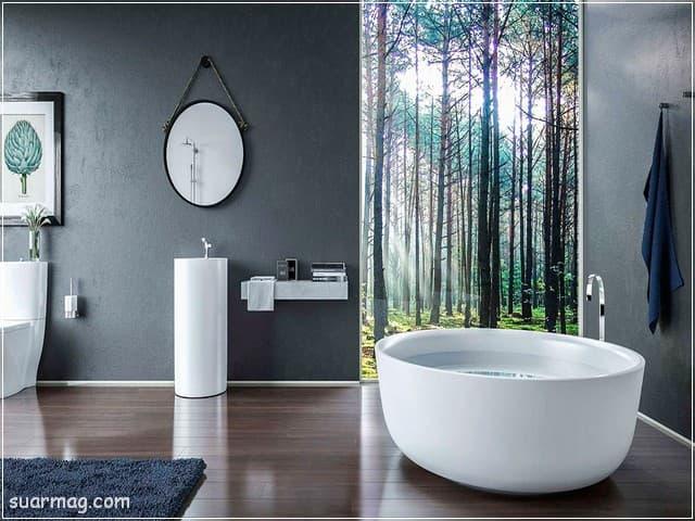 صور حمامات - ديكورات حمامات 4 | Bathroom Photos - Bathroom Decors 4