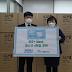 ㈜세안이엔지, 광명시립소하노인종합복지관에 마스크 4만장 기부