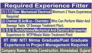 Ankita Construction Recruitment For ITI, Diploma And Graduates Candidates For Madhya Pradesh & Gujarat Location