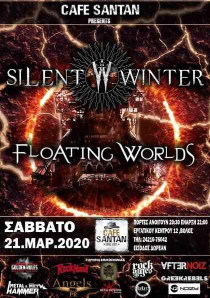 Silent Winter, Floating Worlds: Σάββατο 21 Μαρτίου @ Cafe Santan
