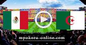 نتيجة مباراة الجزائر والمكسيك بث مباشر كورة اون لاين 13-10-2020 مباراة ودية
