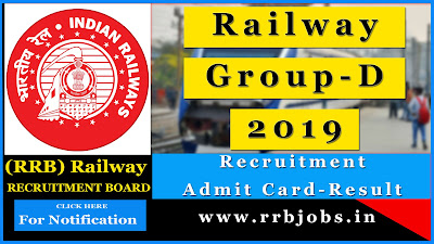 railway group d, rrb group d, railway group d admit card, rrb group d railway recruitment, group d result, rrb group d exam date 2019, latest rrb vacancy