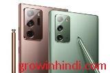 MAKE IN INDIA SMARTPHONE OF SAMSUNG/ आ रहा है SAMSUNG का मेक इन इंडिया स्मार्टफोन