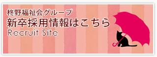 http://www.hiragino.or.jp/rec/2016/index.html