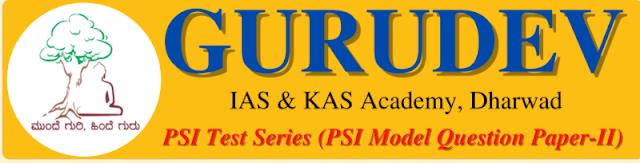 CIVIL  PC PSI SUNDAY TEST 6
