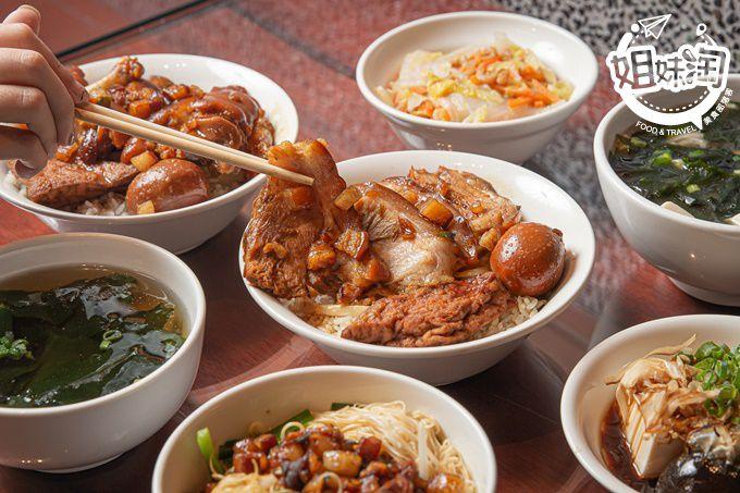 大鍋熬煮鮮嫩豬腳,天然醬油越煮越香,將簡單的台灣小吃做到最專業水準!-紅鼻子豬腳