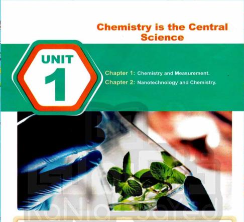 تحميل كتاب المعاصر كيمياء لغات chemistry للصف الاول الثانوى ترم اول pdf 2021