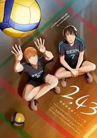 تقرير انمي 2.43: Seiin Koukou Danshi Volley-bu