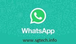 How to prevent WhatsApp from using more internet data || GovtExam.Net