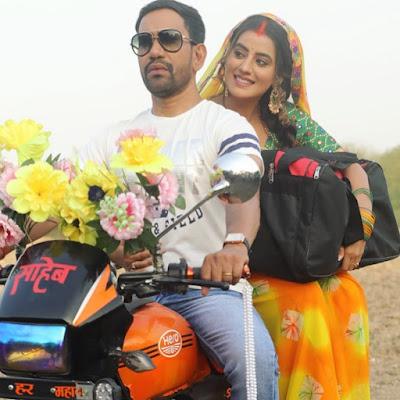 Sabka Baap Angutha Chhap Bhojpuri movie  Cast, Wiki, Trailer, Song Poster  and Full Movie