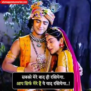 sacha pyar shayari image hd