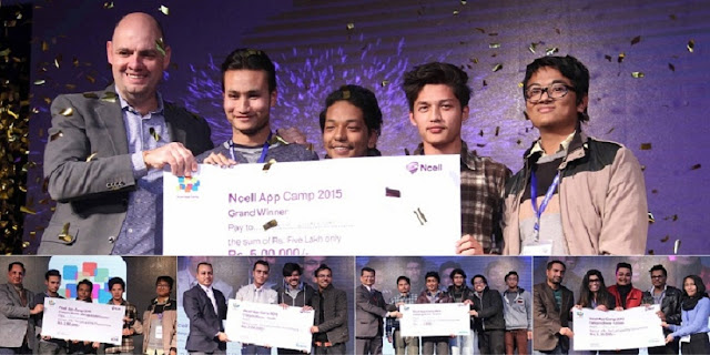 ncell lottery