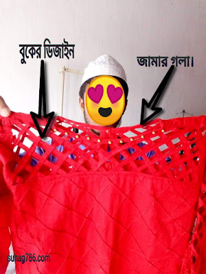 Shalwar kameez Design 2021 Girl in Pakistan
