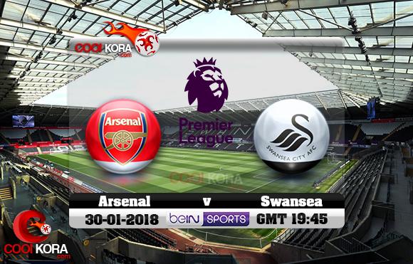مشاهدة مباراة سوانزي سيتي وآرسنال اليوم 30-1-2018 في الدوري الإنجليزي