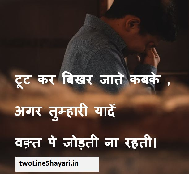 miss u shayari with images