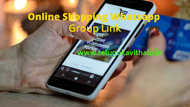 Online Shopping Whatsapp Group Link
