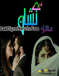 Mere Nishan (Complete Novel) By Ayeza