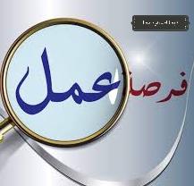 وظائف في الإمارات، إيميلات شركات لبيع و تسويق