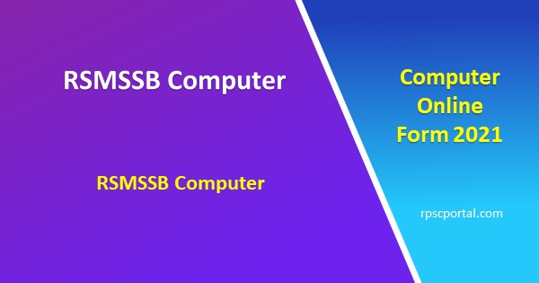 Rajasthan RSMSSB Computer Online Form 2021