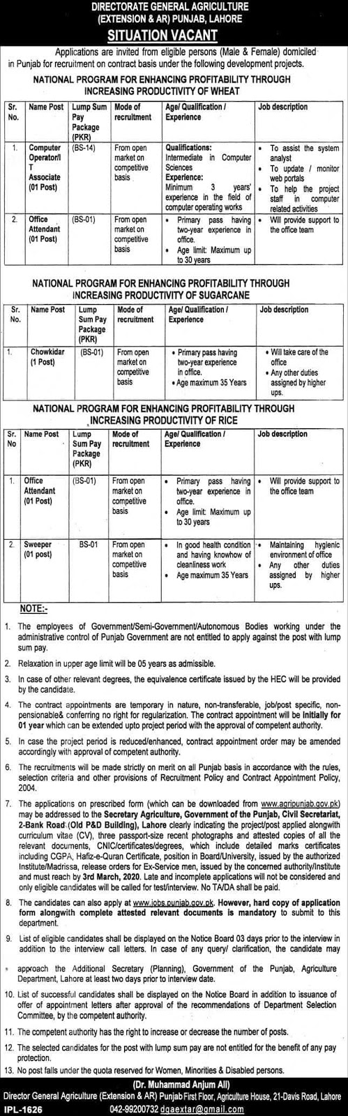 Jobs in Directorate General Agriculture Govt of Punjab 2020