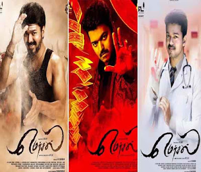 Mersal Movie Unknown Facts In Hindi