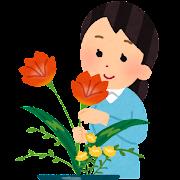 生け花をする女性のイラスト