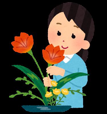 生け花をしている女性のイラスト