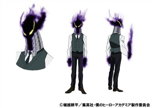 คุโรกิริ (Kurogiri) @ My Hero Academia: Boku no Hero Academia มายฮีโร่ อคาเดเมีย