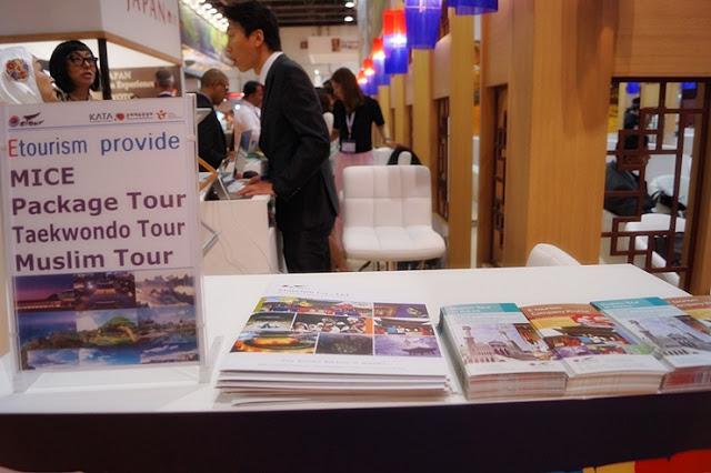 KOREA MUSLIM TOUR AGENCY - ATM DUBAI (Korea Etour)