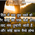 Love shayari Hindi best feeling heart Shayari