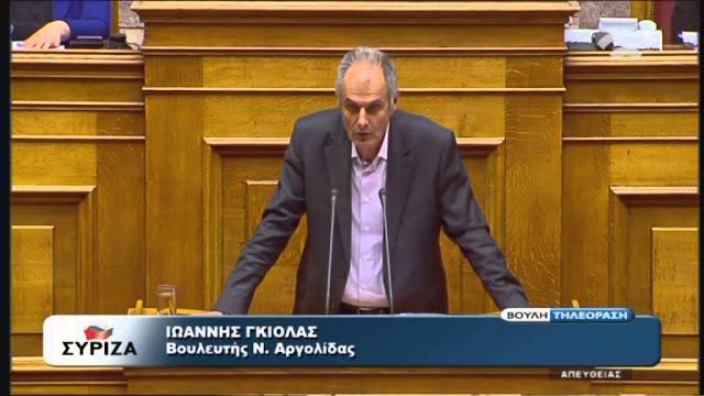 Αναφορά Γ. Γκιόλα στη βουλή: Να λειτουργήσει στο Νοσοκομείο Άργους με επάρκεια η μονάδα τεχνητού νεφρού