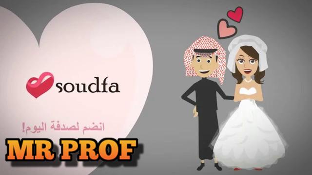 افضل تطبيق و موقع زواج مجاني للعرب والمسلمين في الوطن العربي