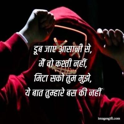 whatsapp status in hindi best