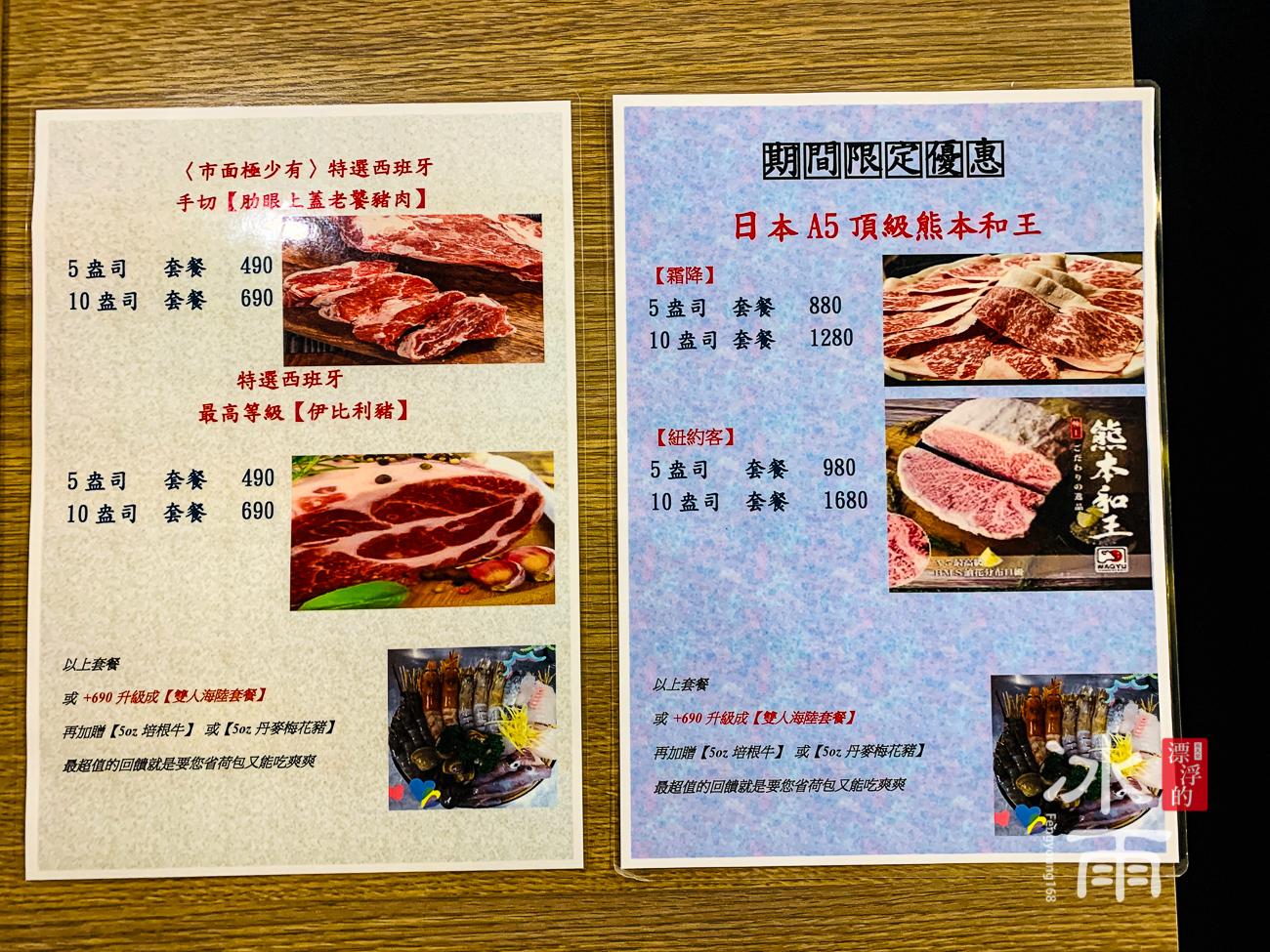 築湘養生麻辣火鍋店|菜單2