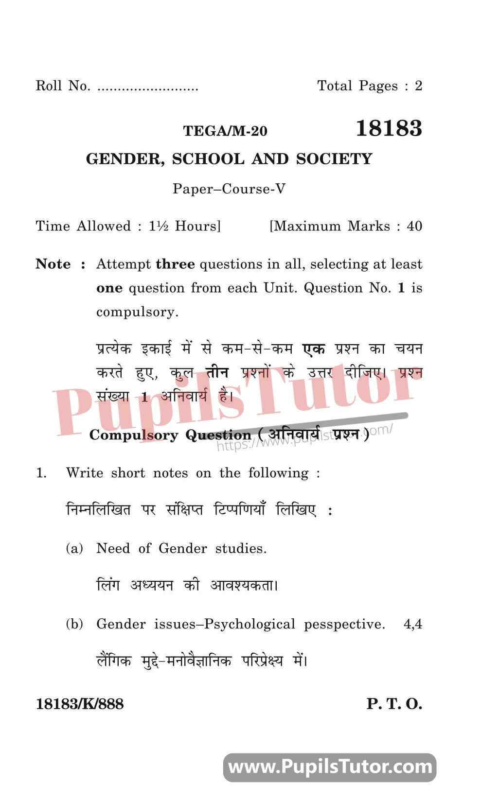 KUK (Kurukshetra University, Haryana) Gender, School And Society Question Paper 2020 For B.Ed 1st And 2nd Year And All The 4 Semesters In English And Hindi Medium Free Download PDF - Page 1 - Pupils Tutor