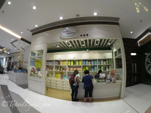 Cookie Galerie (Tsim Sha Tsui)