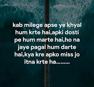 50+ Best Dosti shayari attitude, friendship shayari in hindi, friendship shayari in hindi 2022, 2023, 2024 - Theshayariquotes.xyz