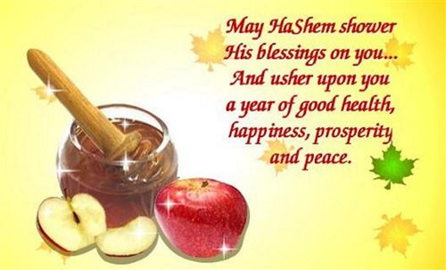yom-kippur-2017-greetings-wishes-sms-messages-happy-yom-kippur-image-4