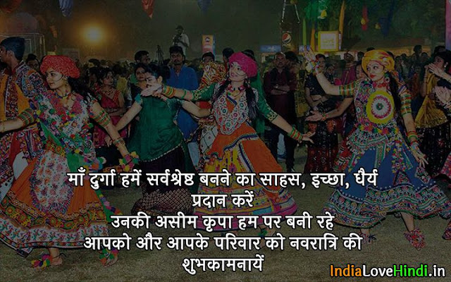 navratri messages for whatsapp