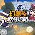 Touhou Monster TD | Cheat Engine Table v1.0