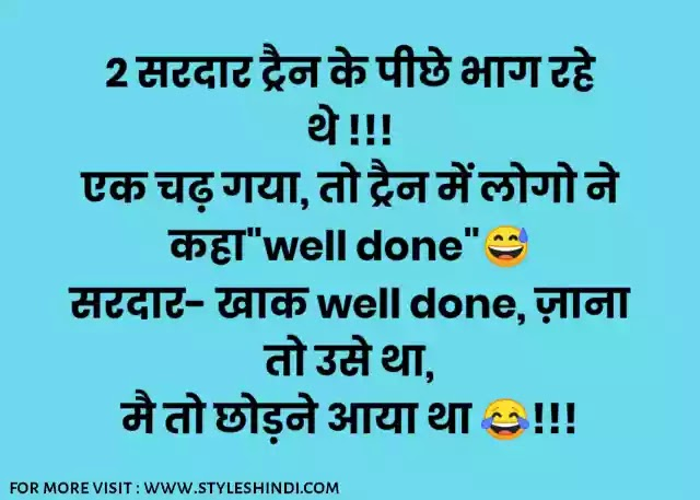 Best double meaning jokes in hindi