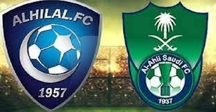 # مباراة الهلال والأهلي الكلاسيكو السعودي مباشر 19-5-2021 الهلال ضد الأهلي في كلاسيكو الدوري السعودي