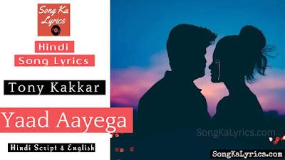 yaad-aayega-lyrics
