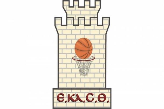 Η κλήρωση του κυπέλλου ανδρών της ΕΚΑΣΘ- Η συμπληρωματική προκήρυξη