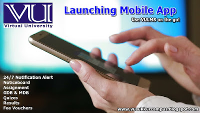 Virtual University Launching Mobile App