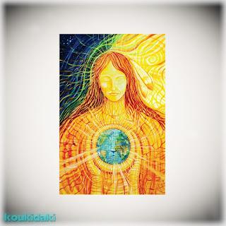 Ψηφιακό έργο Neil Hague (Sun Woman)
